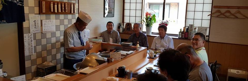 RCCPC Tatebayashi Special Treat