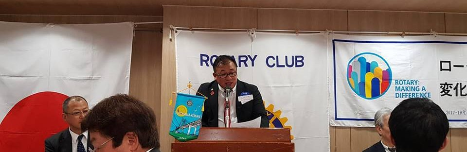 ROTARY CLUB Yokohama Konan Meeting